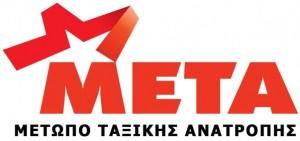 meta-neo