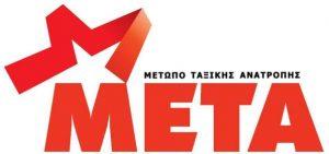 2015-META meta-simata meta-panw603